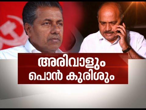 The-Reason-behind-Kerala-Congress-split-Asianet-News-Hour-7-Mar-2016-08-03-2016