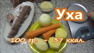 Уха домашняя по быстрому.Рецепт ухи или суп рыбный.
