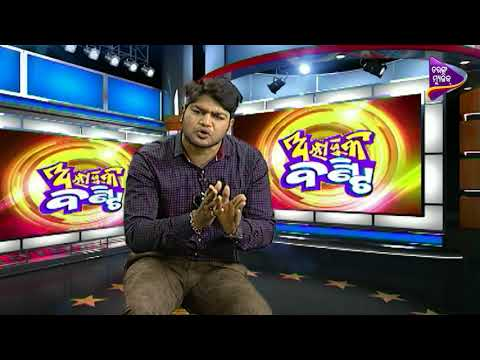 Alajuka Bunty | Prank Call - Mental Hospital Survey Call | Odia Comedy