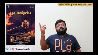 VADACHENNAI review by Prashanth