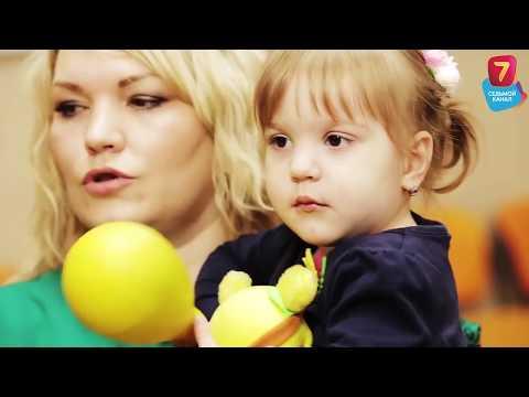 Залог семейного счастья фильм 2001