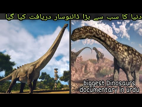 #Discovery #Dinosaurs Biggest dinosaurs ever |