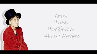 Amber - Heights