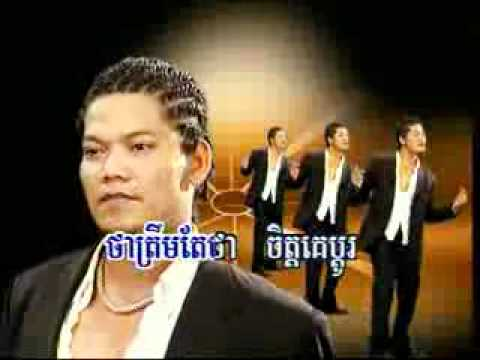 Yêu Vì Ai Yêu Vì Em phiên bản Khmer (Phiet Kum Rot Kum Ru), thốn