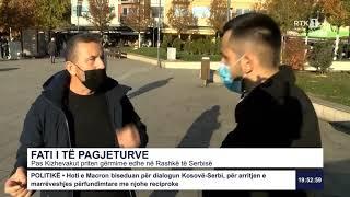 Pas Kizhevakut priten gërmime edhe në Rashkë të Serbisë