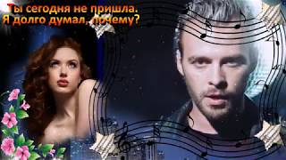 В  ГОЛОВЕ  МОЕЙ  ТУМАНЫ ( МИНУСОВКА ПЕСНИ Алексея Кравца )