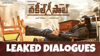 PSPK 26 Movie Leaked Dialogues | Vakeel Saab | వకీల్ సాబ్ | PSPK 26 Leaked Pics | Cinemaizm