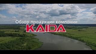 Карповое удилище kaida spod rod 3 6 метра тест 5lb