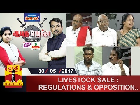 (30/05/2017)Ayutha Ezhuthu | Livestock Sale : Regulations and Oppositions | Thanthi TV