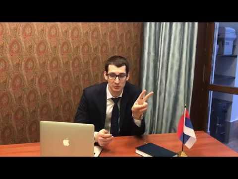 Как проверить наличие запрета на въезд в РФ?