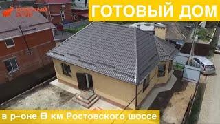 Ростовское шоссе 8км