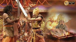 Episode 15 || Shree Ganesh