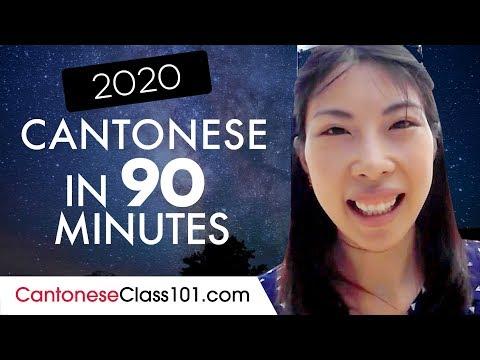 Finally Learn ALL Cantonese Basics in 2020 - YouTube
