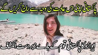 Brilliant Analysis of Video Blogger Eva Zu Beck About Pakistani Nation