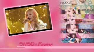 [APAC] Promise 가사 - SNSD 소녀시대