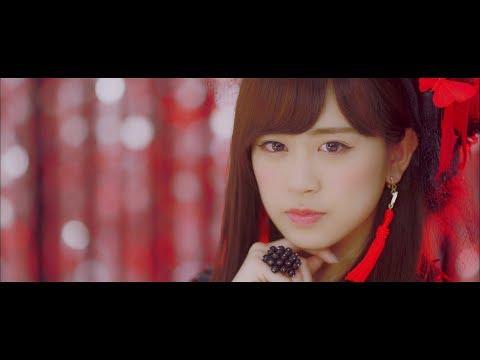 『自分たちの恋に限って』 PV ( #AKB48 #フューチャーガールズ )