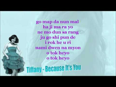 mp4 Tiffany Snsd Because Its You Mp3 Download, download Tiffany Snsd Because Its You Mp3 Download video klip Tiffany Snsd Because Its You Mp3 Download