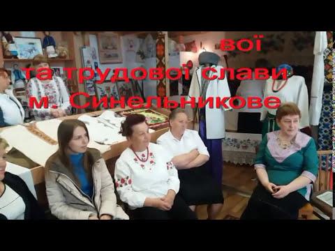 День вишиванки  в Синельниково.  2017.05.18.