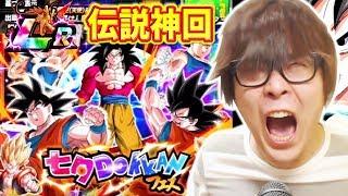 〔ドッカンバトル〕ぐっち、叫ぶ。七夕ドッカンフェス400連!これは後に語り継がれる伝説の配信となるだろう。ドラゴンボール Dragon Ball Z Dokkan Battle