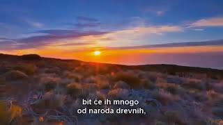 Sura El Vakia  Sura Za Spas Od Siromastva  Sa Prevodom Na Bosanski Jezik