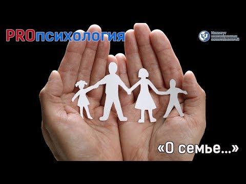 Фильм осколки счастья 3-4 серии