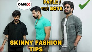 SKINNY BOYS FASHION TIPS| पतले लड़को का FASHION| MENS FASHION HACKS| TRANSFORMATION| STYLE TIPS|