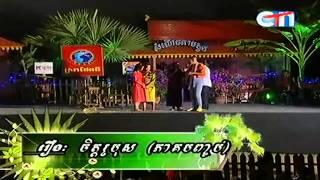 Khmer Peakmi Comedy 2015 Funny