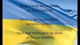 "Ukrainian National Anthem - ""Shche Ne Vmerla Ukrainy"" (UK/EN)"
