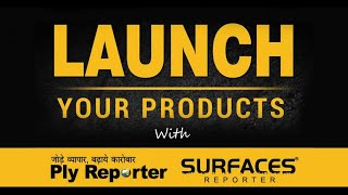 How to Launch Products, Projects and Showrooms Online with Surfaces Reporter and Ply Reporter