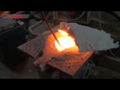 Индукционная плавильная печь на 20 кг. чугуна