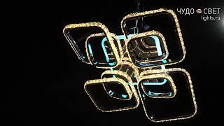 Видео о 7046/4 - GL CR led (160W+28W) люстра