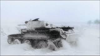 "1942 год (декабрь) Наступательная операция ""Малый Сатурн"""