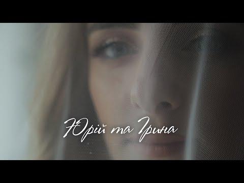 Андрій Кипеняк, відео 10