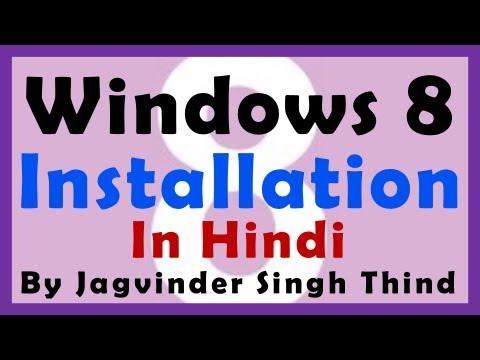 Windows 8 Installation (Windows 8.1 Installation) in Hindi  - Video 5