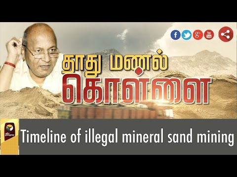 Timeline-of-illegal-mineral-sand-mining