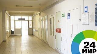 Казахстан атаковал менингит: в чем причина? - МИР 24