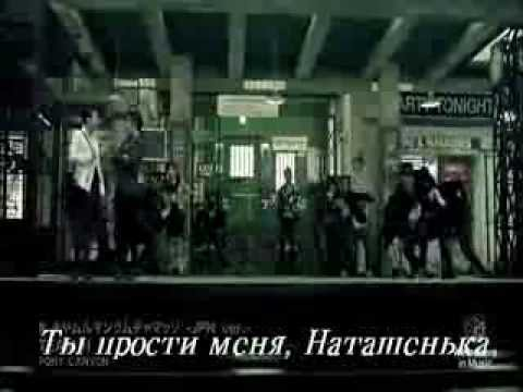 [Crazy Mood] Team H-Can't Stop [стеб. саб]