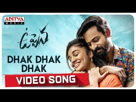 Dhak Dhak Dhak Full Video - Uppena