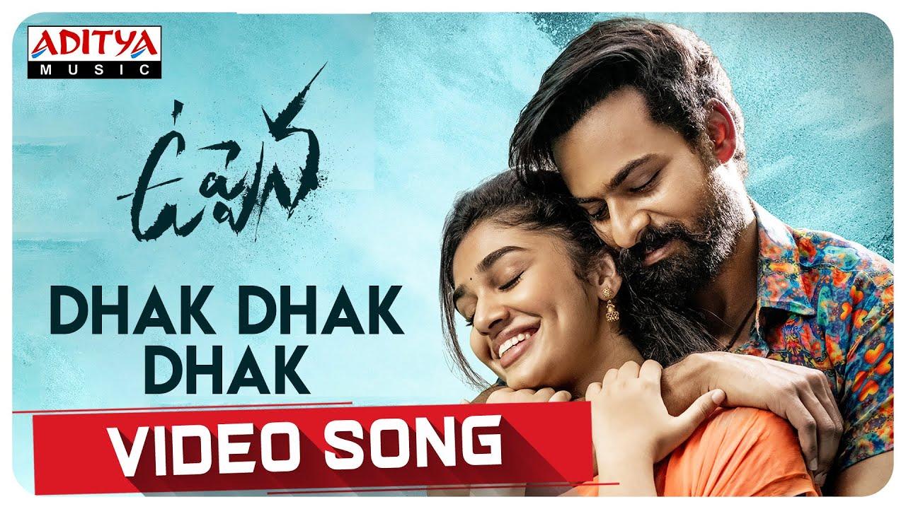 Dhak Dhak Dhak Full Video From Uppena