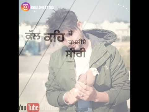 r nait new song download