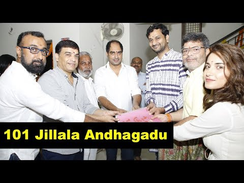 101-jillala-andhagadu-movie-opening-event