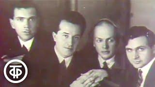 Воспоминания о Михаиле Булгакове. Часть 1. Души моей глазами... (1991)