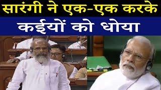 लोकसभा में Pratap Sarangi ने दिया ऐसा धमाकेदार भाषण जिसे सुन सब रह गये हैरान
