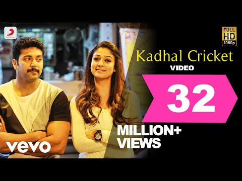 Kadhal Cricket Video-by-Kareshma Ravichanddran