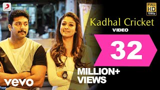 Thani Oruvan - Kadhal Cricket Video | Jayam Ravi, Nayanthara | Hiphop Tamizha