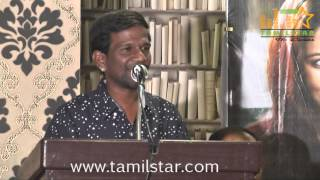 Kadhal 2014 Movie Audio Launch