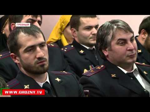 Торжества ко Дню подразделений собственной безопасности органов МВД России прошли в Чечне