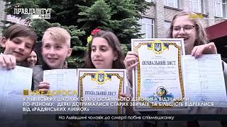 Правда тижня за 25.05.2019