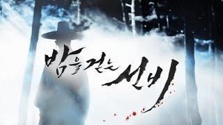Secret Paradise Ost(Scholar Who Walks The Night 밤을) Rom + Eng Lyrics