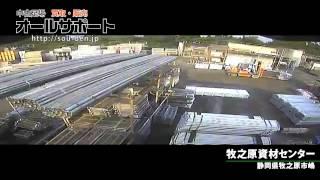「牧之原 資材センター 定置カメラ①」動画イメージ